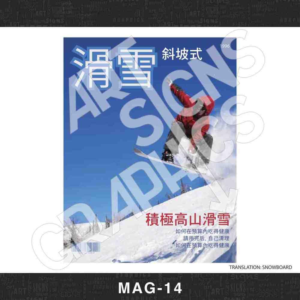 MAG_14.jpg