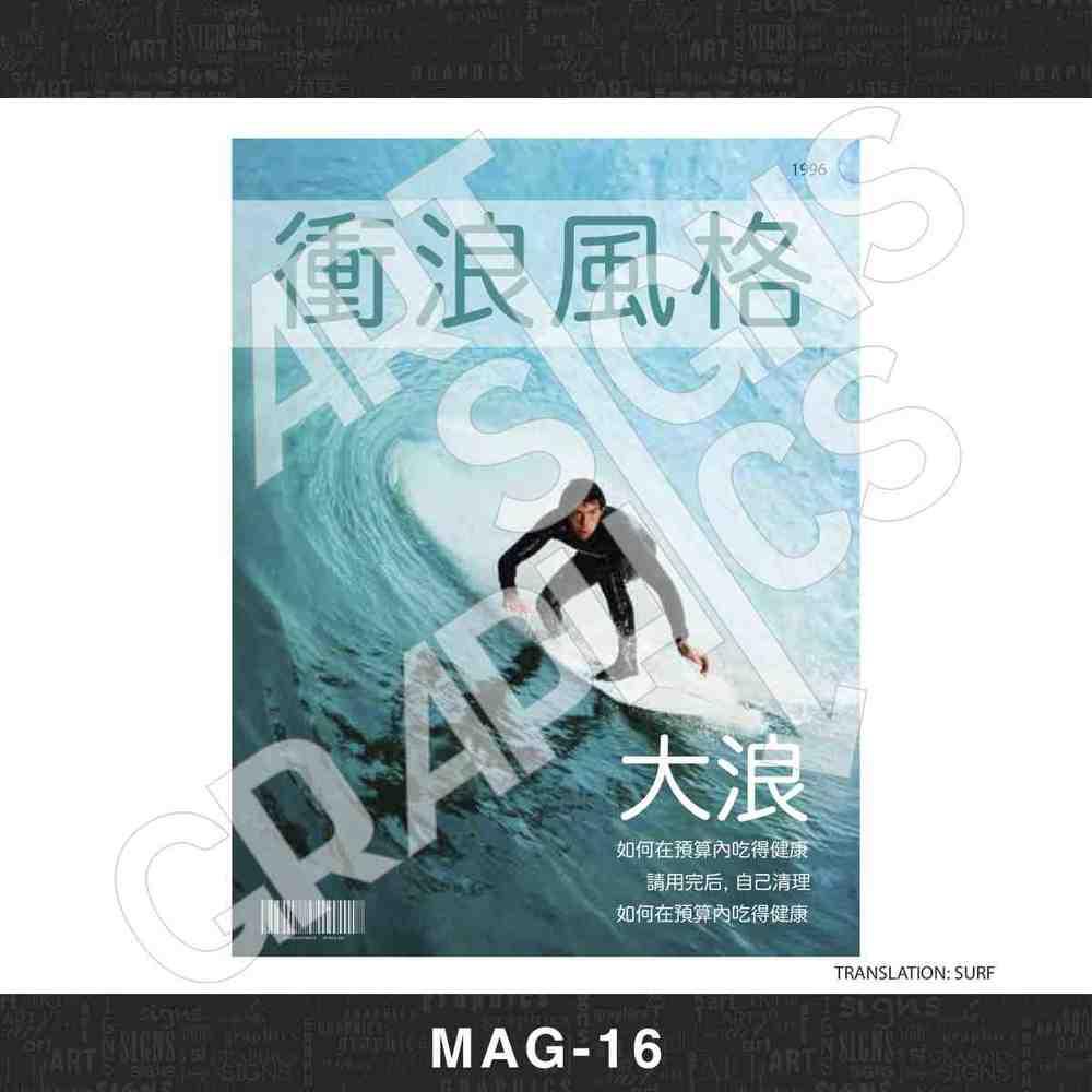 MAG_16.jpg