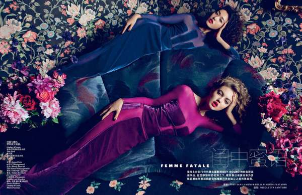 Source: Vogue China