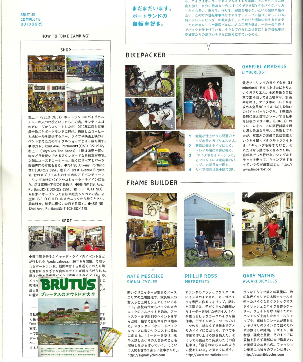 Brutus Magazine Japan - July 2014