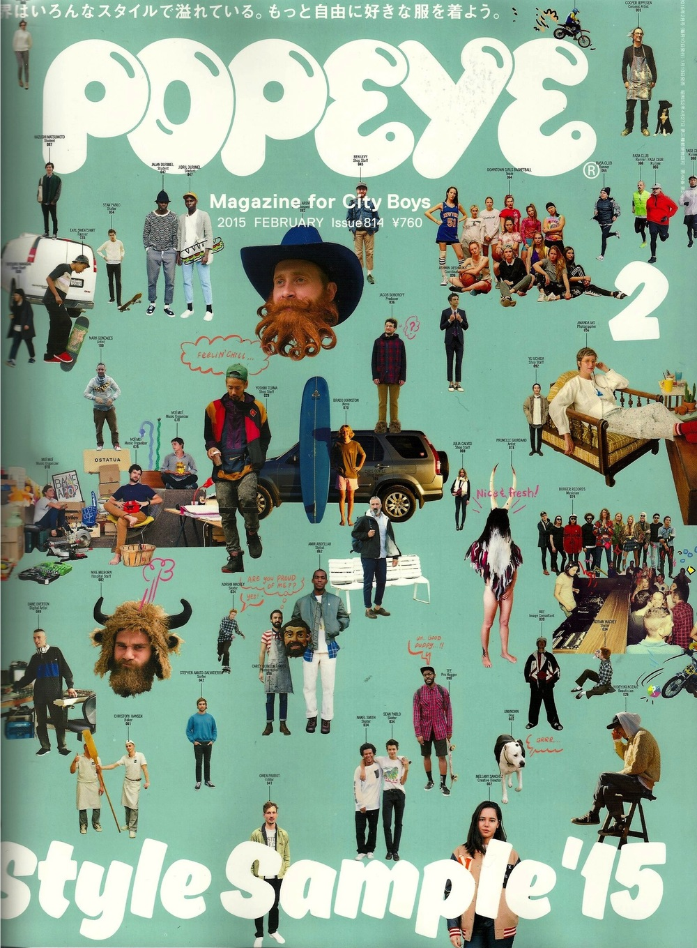Popeye Magazine Old Joe Opening-1.jpg