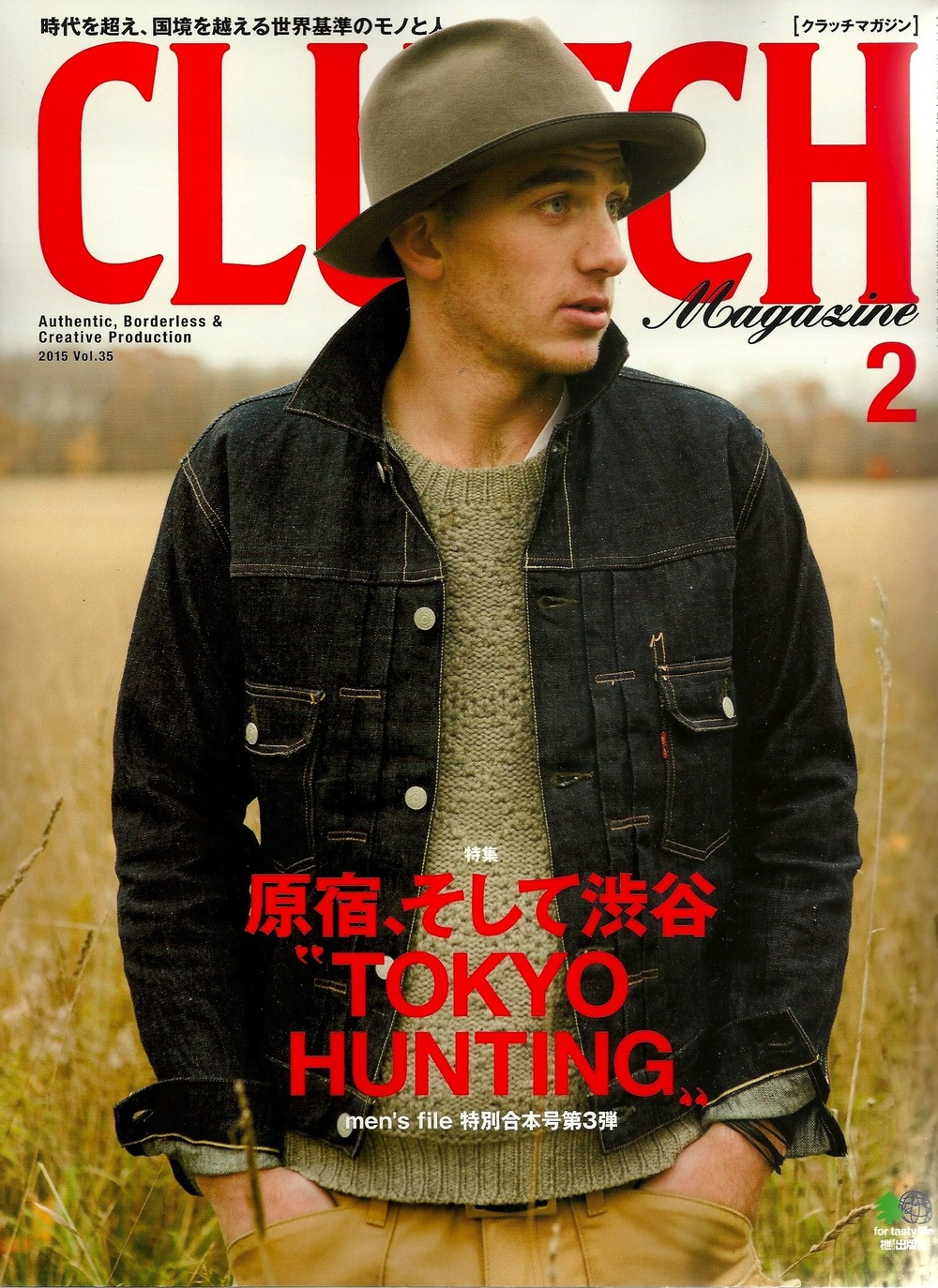 Clutch Magazine Old Joe Opening-2.jpg