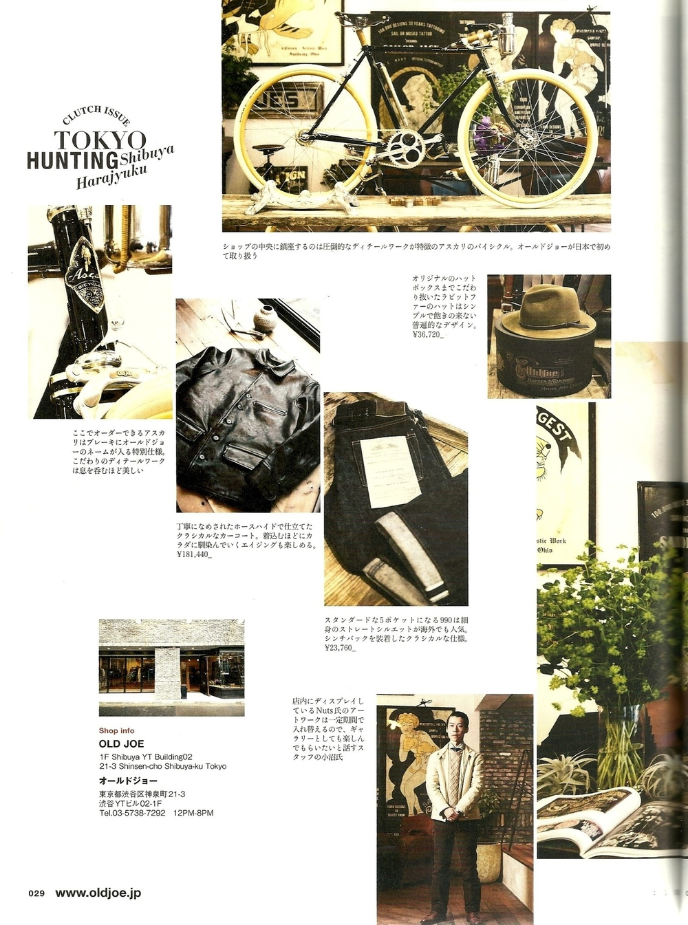 Clutch Magazine Old Joe Opening.jpg