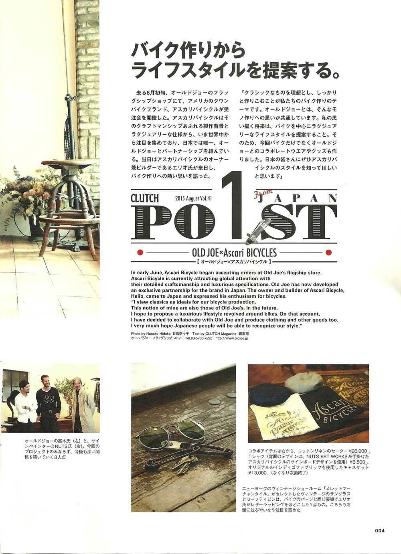 Clutch Vol 41-3 .jpg