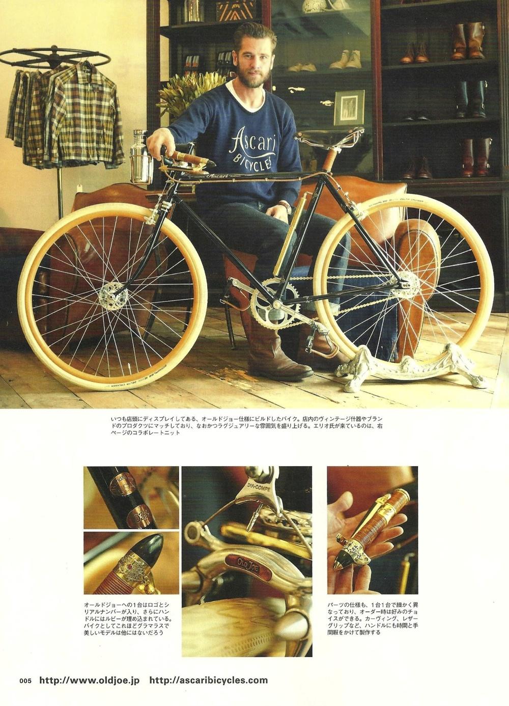 Clutch Vol 41-2.jpg