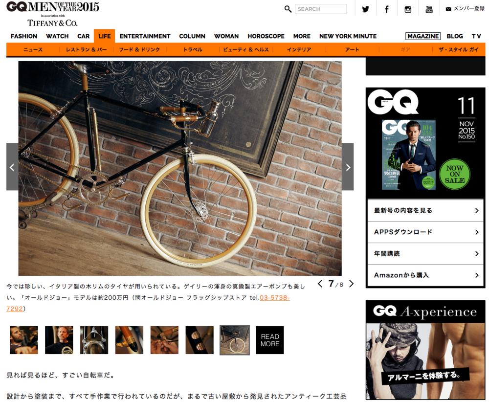 GQ Japan - September 15