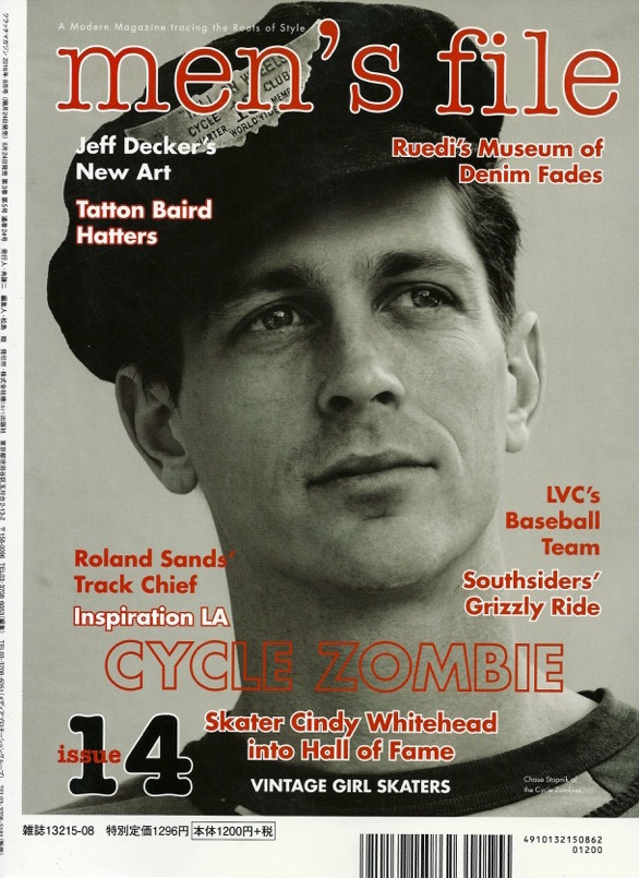 Men's File Cover.jpg