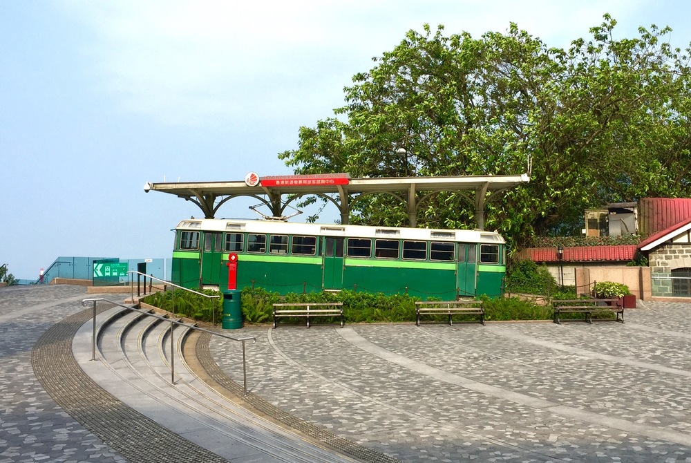 The tram at the top of Victoria's Peak in Hong Kong.
