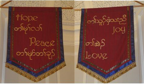 Advent Banners-front.jpeg