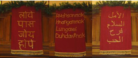Advent Banners-left.jpeg
