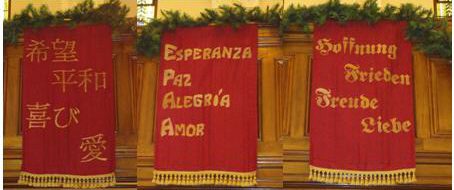 Advent Banners-right.jpeg