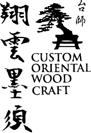 Custom Oriental Logo alone AI.jpg