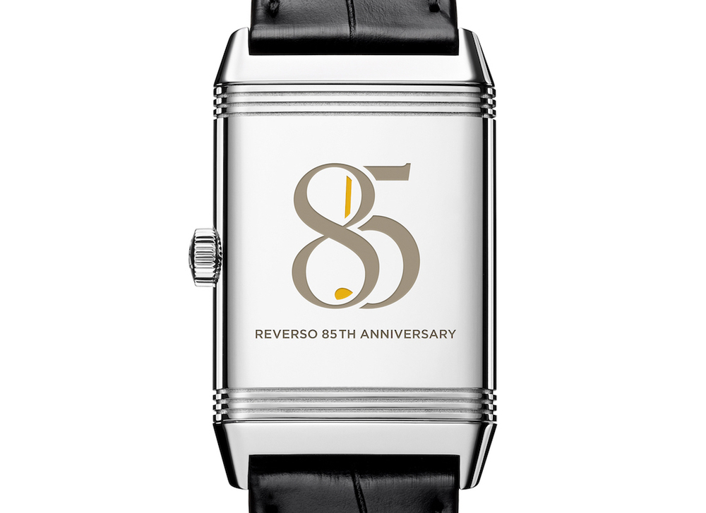 jaeger-lecoultre_reverso_classic_engraved_85th_anniversary.jpg