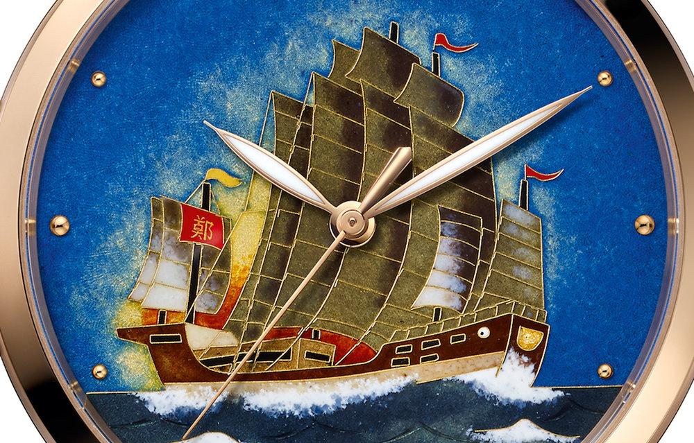 Ulysse Nardin Classico Zheng He Treasure Boat