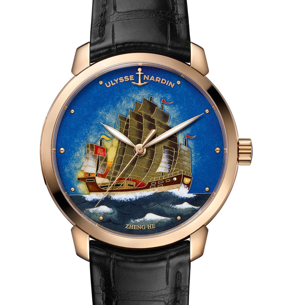 Ulysse Nardin Classico Zheng He Treasure Boat Full
