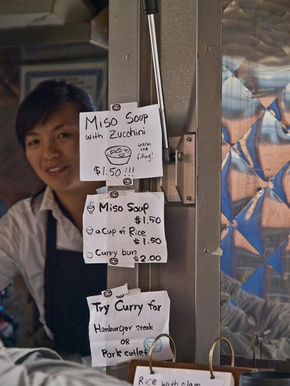 Food Truck Miso