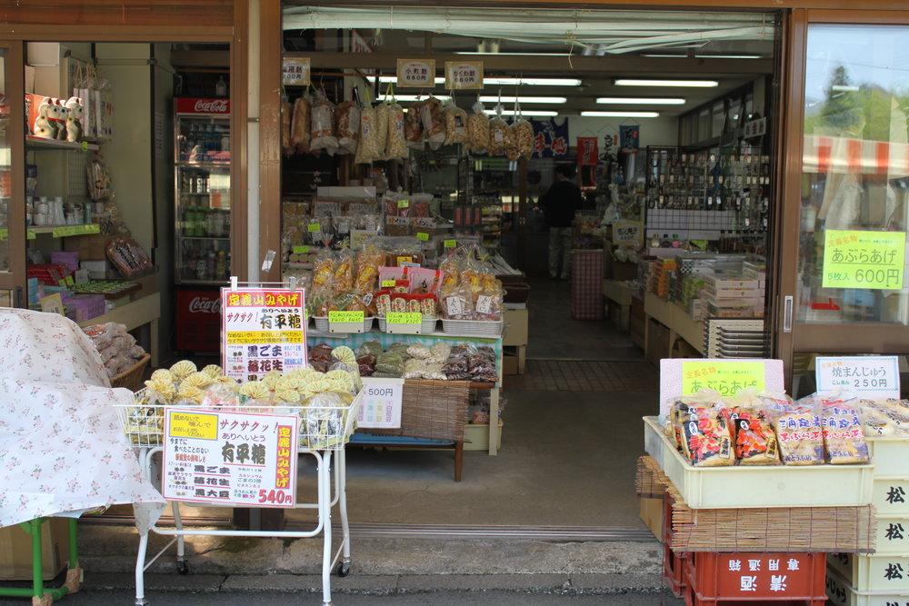 japanselects_036.JPG