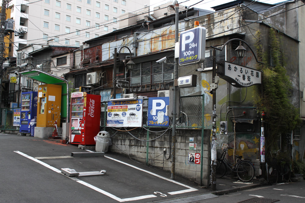 japanselects_128.JPG