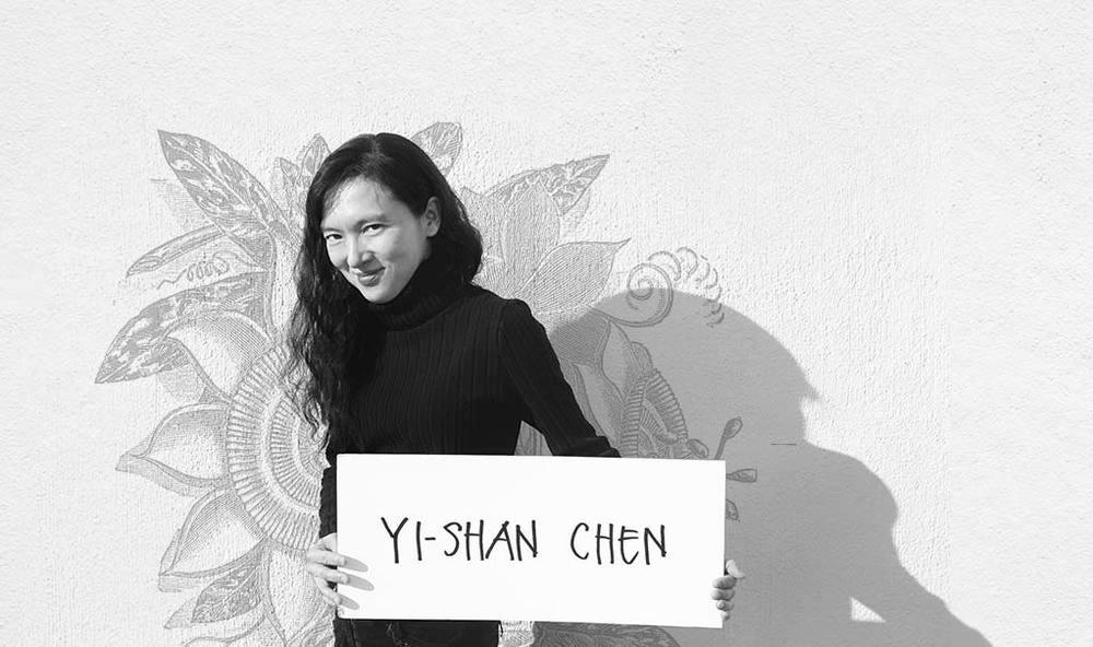 陈逸珊 Yi-Shan Chen / 董事 / 美国注册景观建筑师