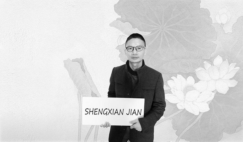 简圣贤 Shengxian Jian / 中国市场协调