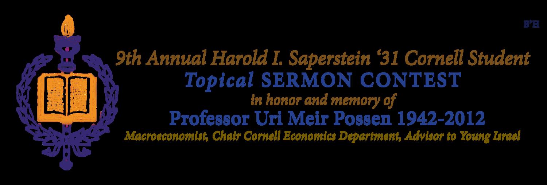 Cornell Student Topical Sermon Contest