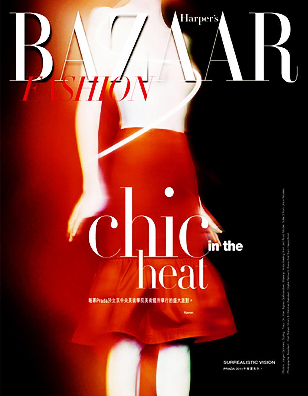 Prada reportHarpers Bazaar 01.jpg