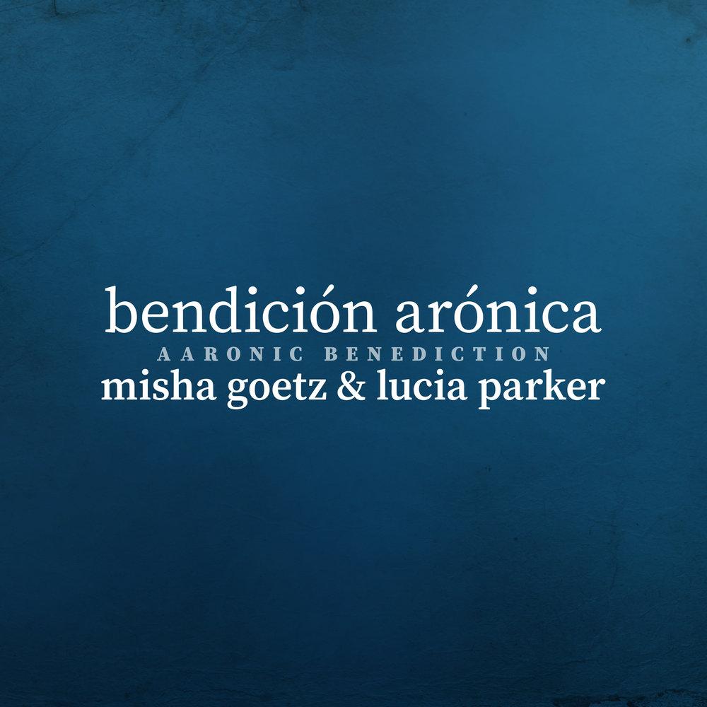 AaronicSpanish.jpg