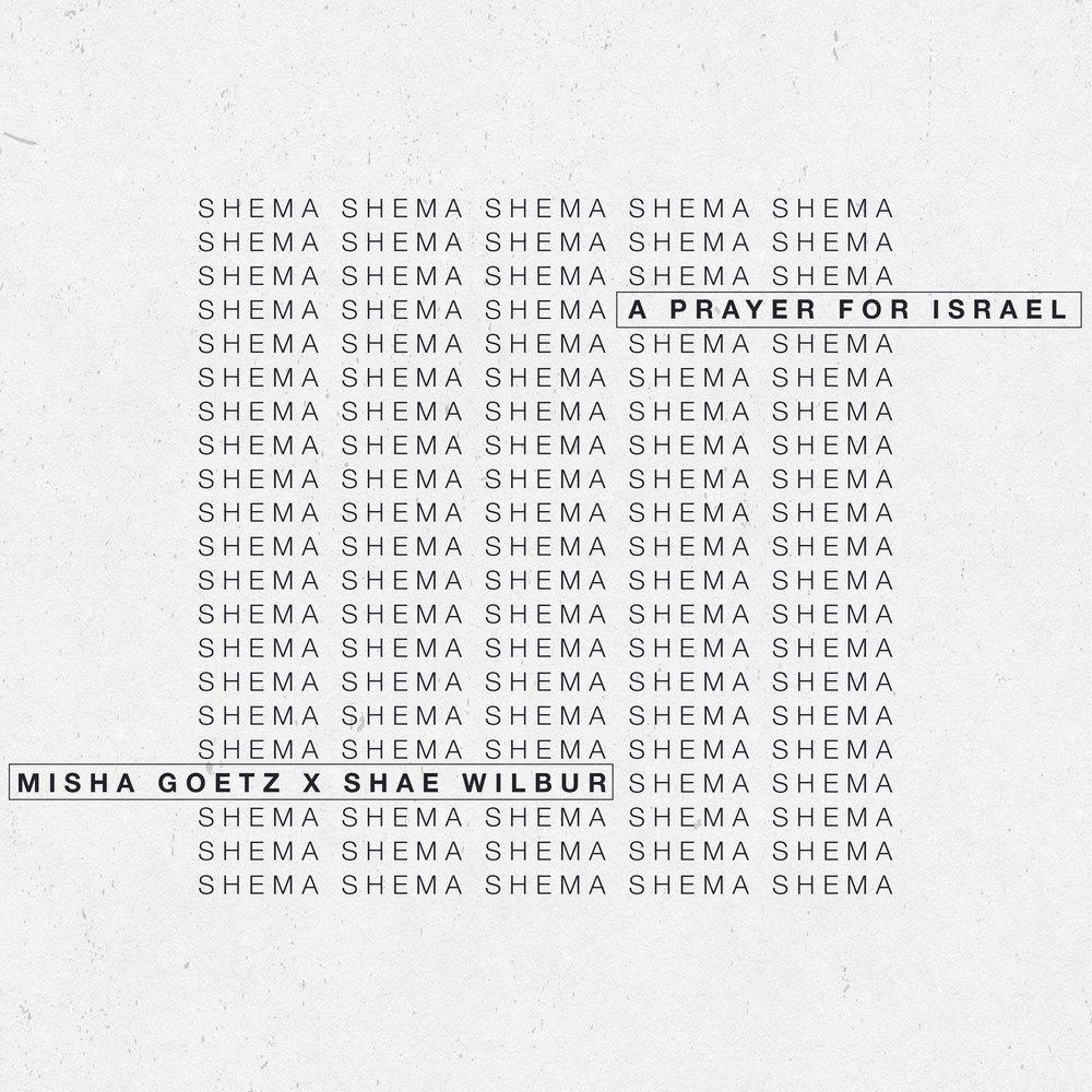 Shema cover.JPG