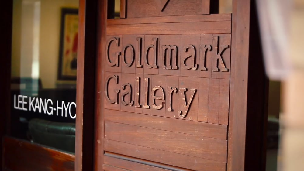 Goldmark Gallery - Documentary films for Goldmark Gallery by Jonny
