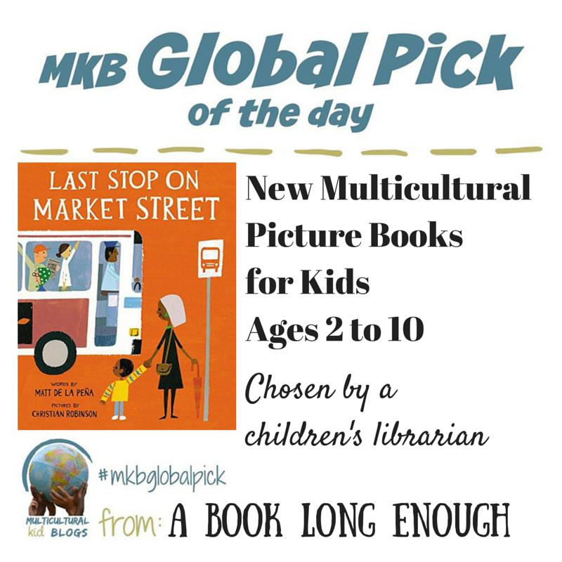 mkb global pick book long enough