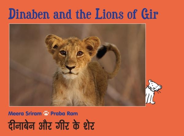 dinaben lions girl book long enough