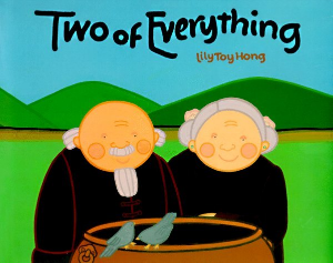 two of everything kids books chinese new year china folktales folklore a book long enough