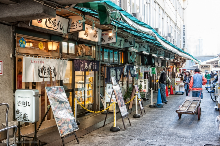 Tsukiji fish market stalls