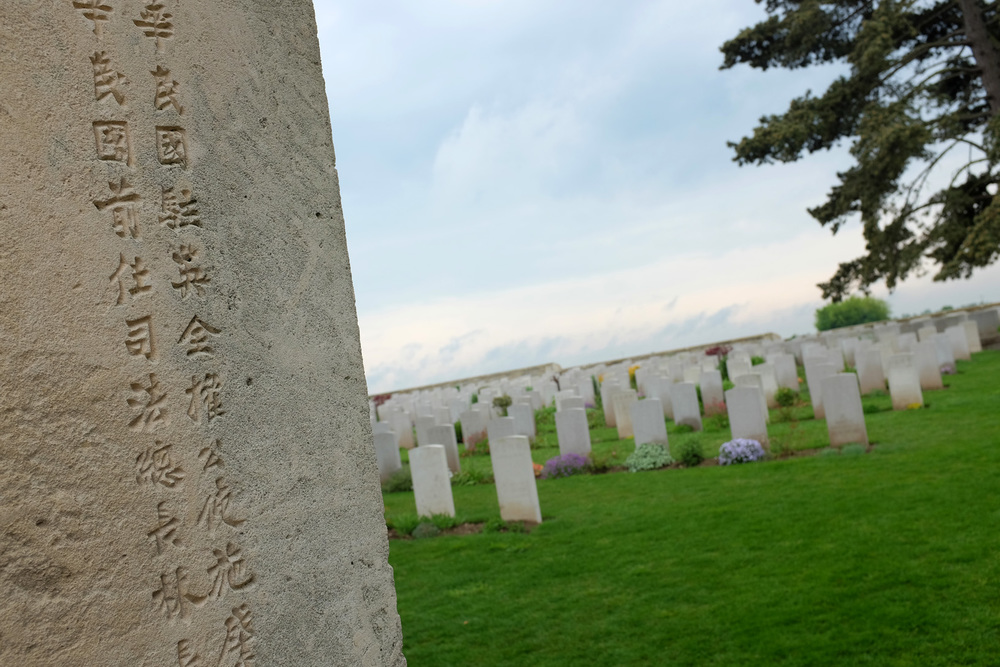 Chinese graves-2.jpg