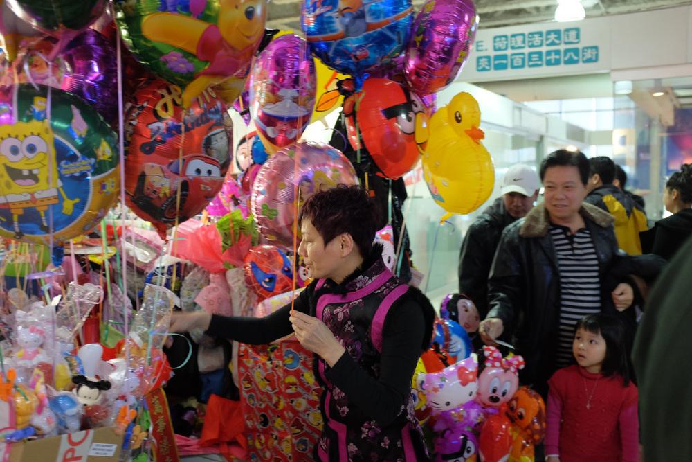 China mall-100dpi-9.jpg