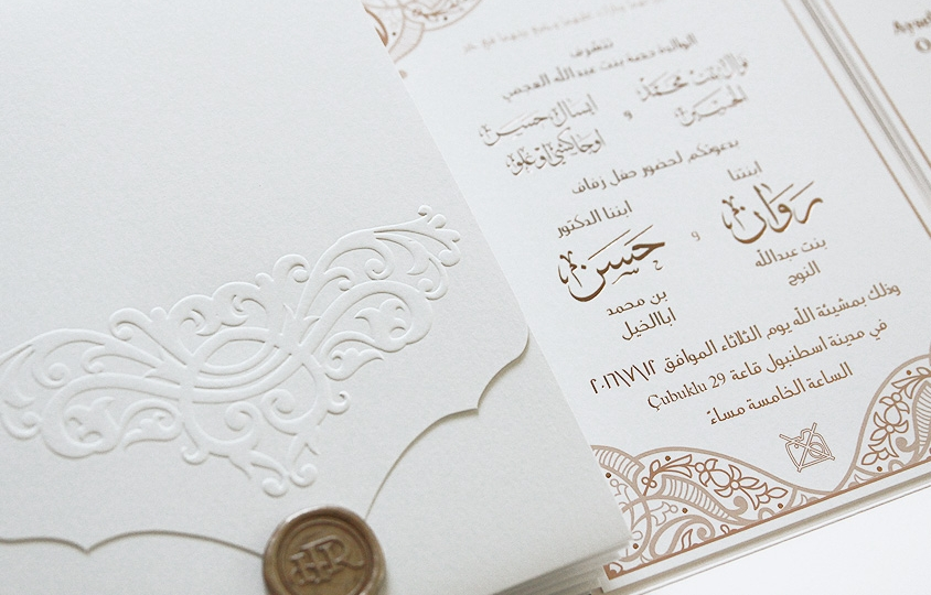 Design by louma unique luxury wedding invitations and stationery view filmwisefo