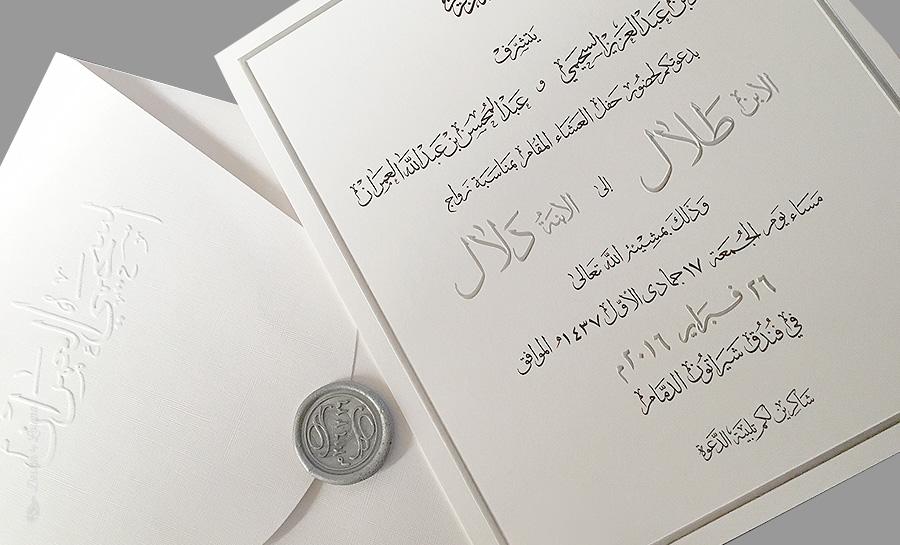 Design by louma unique luxury wedding invitations and stationery classic stopboris Choice Image
