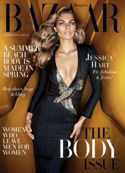 Amanda-Reardon-Bazaar-Cover-Jess-H-402x555.jpg