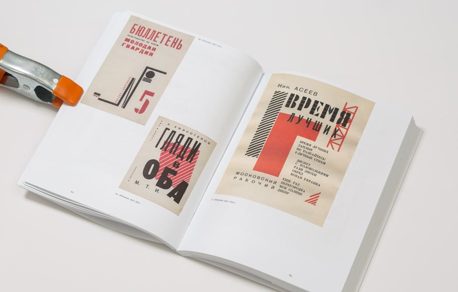 telingater-book-04.jpg