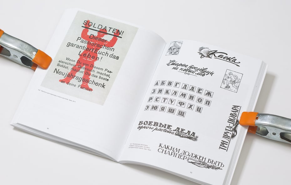 telingater-book-05.jpg