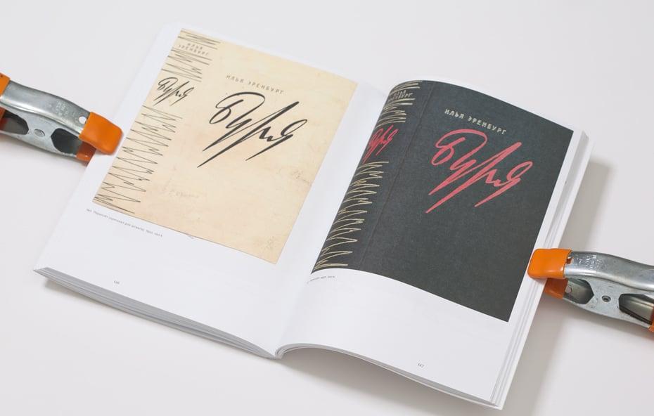 telingater-book-07.jpg