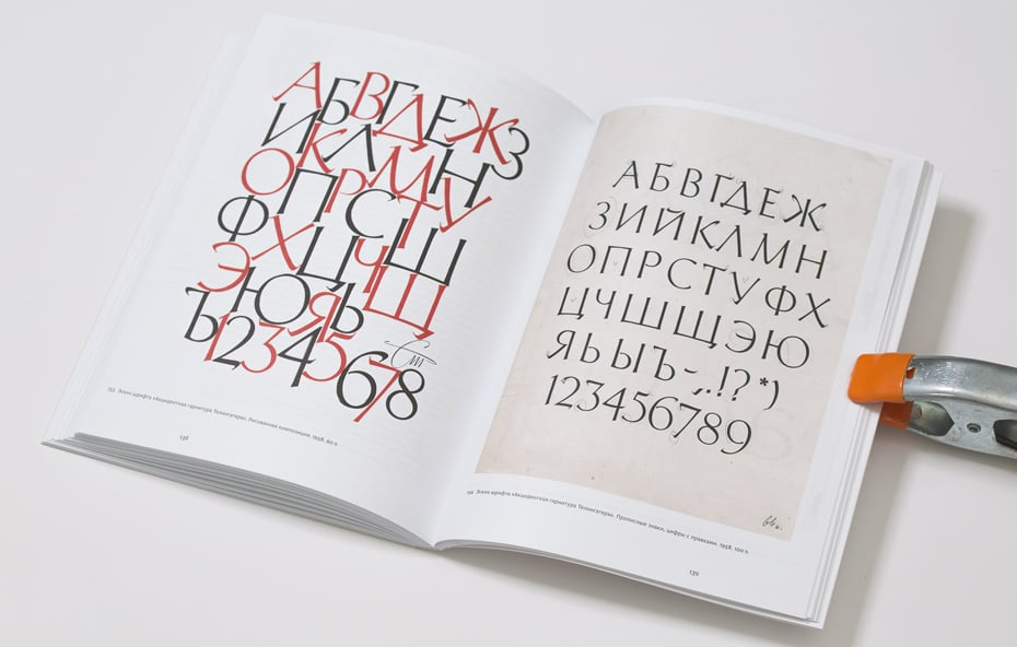 telingater-book-08.jpg