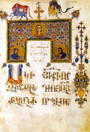 Toros Roslin, Zeytun Gospel, 1256