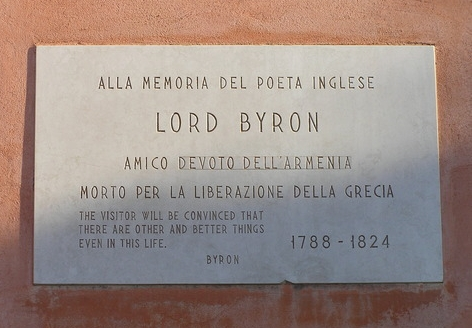 Plaque outside the Monastery in the island of San Lazzaro in Venice (IT)