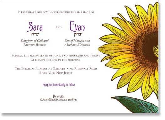 sara_invite7.jpg