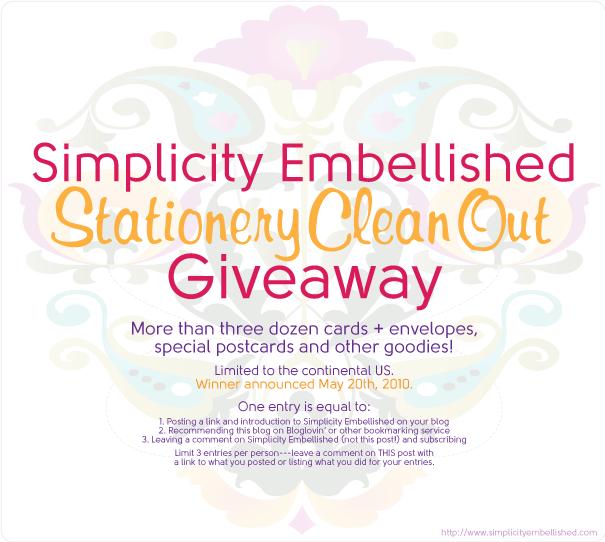 SE_Blog_Giveaway
