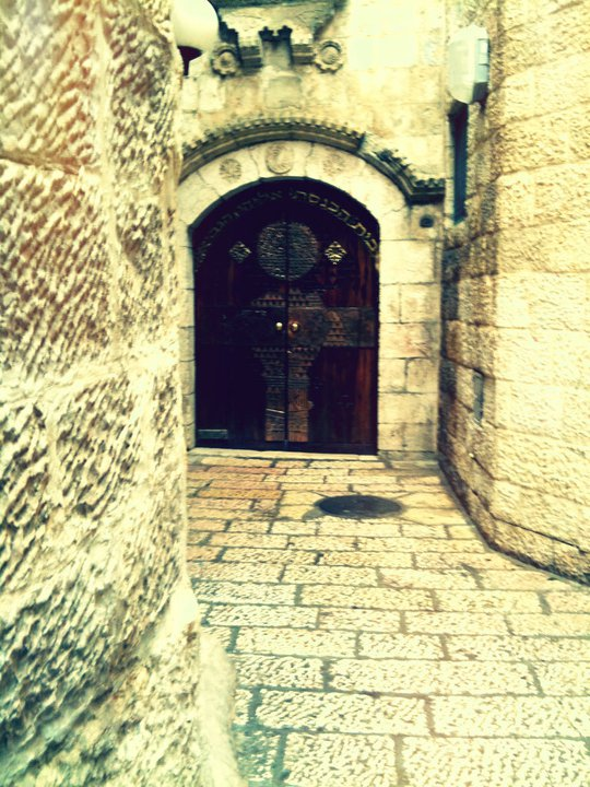Jerusalem Doorway