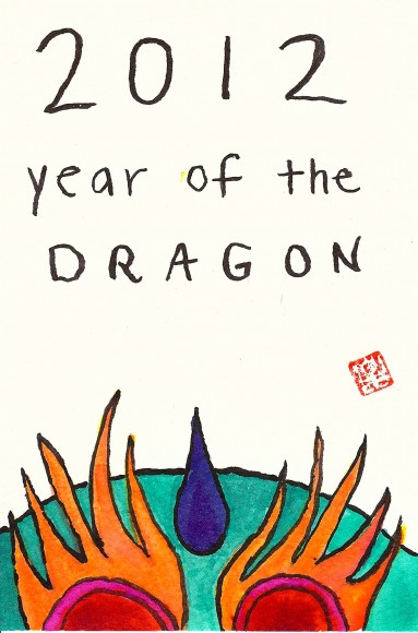 Year of the Dragon Etegami