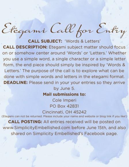 Etegami Call for Entries