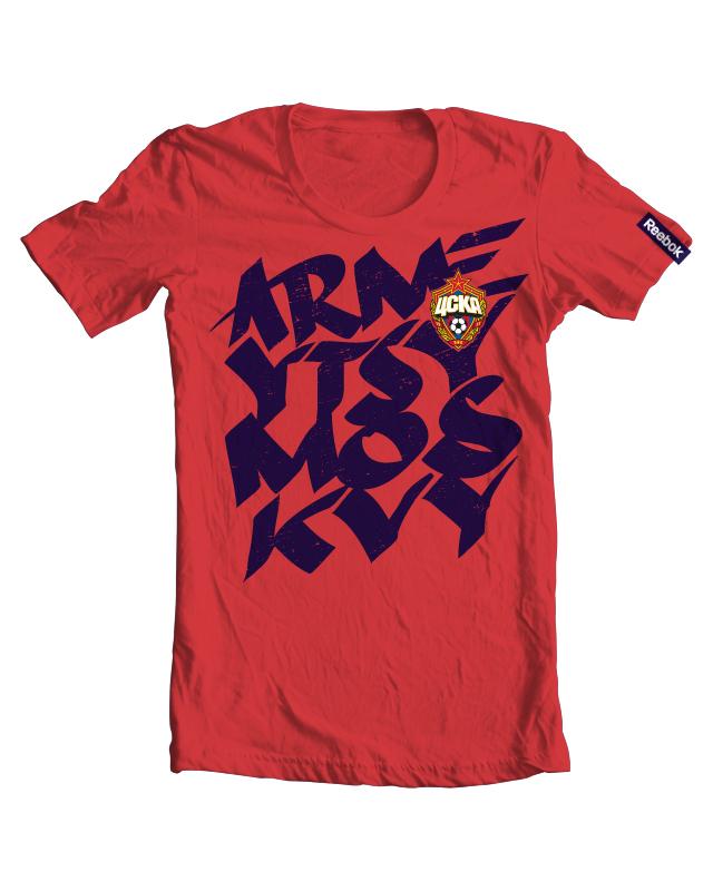 CSKA red.jpg